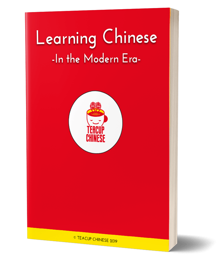 Learn Mandarin with Chinese class 101